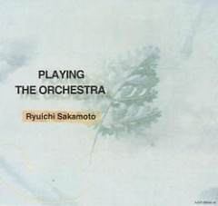 Playing The Orchestra (CD1)
