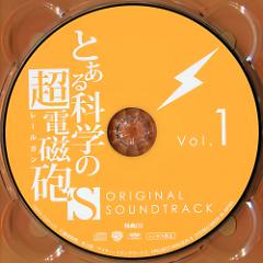 Toaru Kagaku no Railgun S Original Soundtrack Vol.1
