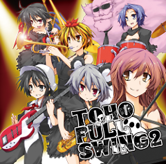 TOHO FULL SWING 2 (Reitaisai SP2) - a-TTTempo