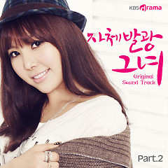 Sunshine Girl OST Part 2 - Raina