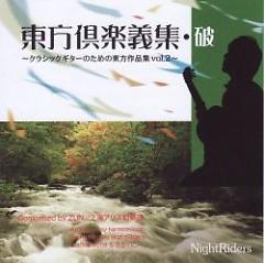 Touhou Cla-Gui Shuu Ha ~Classical Guitar no Tame no Touhou Sakuhinshuu~ - NightRiders