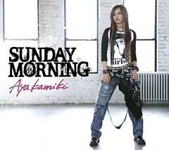 SUNDAY MORNING - Aya Kamiki