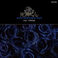 Shinigami Kun (TV Drama) Original Soundtrack - Akio Izutsu