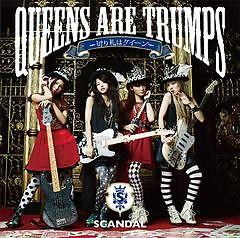 Queens Are Trumps - Kirifuda wa Queen -