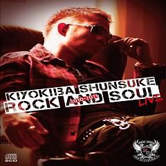 Rock & Soul 2010-2011 Live (CD2)