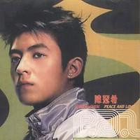 Peace and Love - Trần Quán Hy