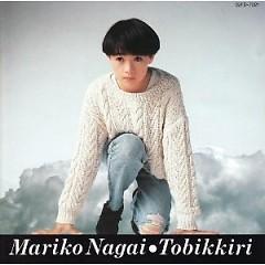 Tobikkiri - Mariko Nagai