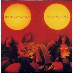 Punch Drunkard (CD1)