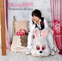 I & key EN II - Yoshiharu Shiina