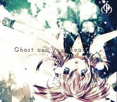 Ghost and your heart - Draw the Emotional