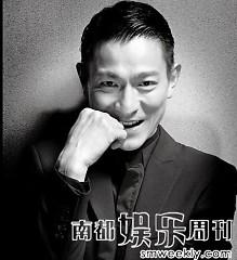 刘德华 / Andy Lau