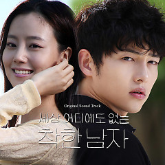 Nice Guy OST Part.4