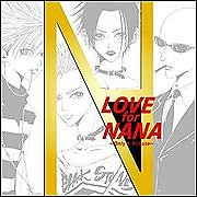 LOVE for NANA -Only 1 Tribute-