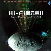 New Element Of Hi-Fi  II