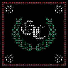 A GC Christmas, Pt. 1 (Single) - Good Charlotte