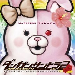SUPER DANGANRONPA 2 ORIGINAL SOUNDTRACK (CD6) - Takada Masafumi