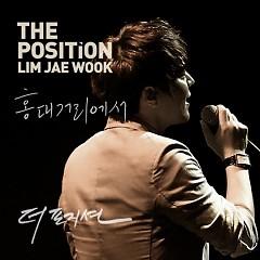 At Hongdae Street - Lim Jae Wook (The Position)