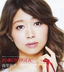 BLOODY HOLIC - Yuuka Nanri