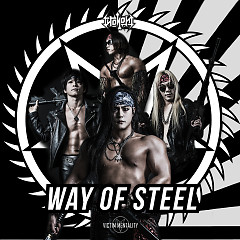 Way Of Steel - Victim Mentality