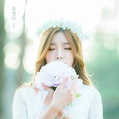 Envy You (Single) - Sunho