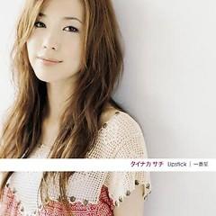 Lipstick - Sachi Tainaka