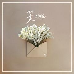 It's A Flower (Single) - NEUL