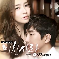 Crazy Love OST Part.3