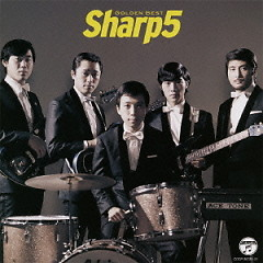 Munetaka Inoue and His Sharp Five - Golden Best CD2 - Munetaka Inoue & His Sharp Five