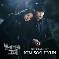 You Who Came From The Stars OST Special - Kim Soo Hyun
