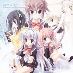 Hatsuyuki Sakura Special Soundtrack