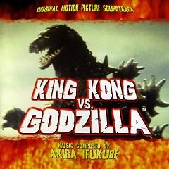 King Kong Vs. Godzilla OST (P.2) - Akira Ifukube