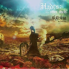 Hades:The other world - Yousei Teikoku