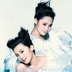人人弹起/ Người Người Nhỏm Dậy (CD2)