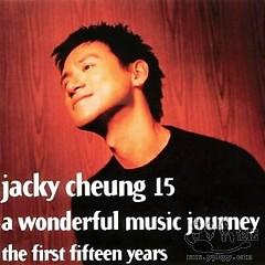 Jacky Cheung 15 (CD1)