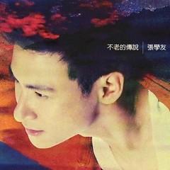 不老的传说 (DSD系列珍藏版)/ Bất Lão Truyền Thuyết (CD2)