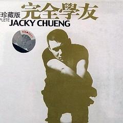 完全学友/ Hoàn Toàn Học Hữu (CD1)
