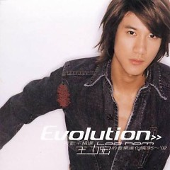 音乐进化论95-02 / Evolution 95-02 (CD4)