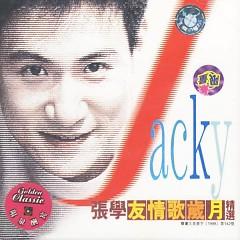 情歌岁月精选/ Tình Ca Tuế Nguyệt Tinh Tuyển (CD2)