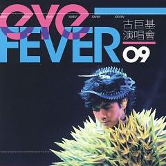 Eye Fever 演唱会 (CD2)