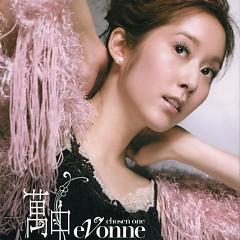 万中选一 (新歌+精选)/ One In A Million (Tân Khúc + Tinh Tuyển) (CD2)