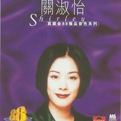 宝丽金极品音色/ Bảo Lệ Kim Cấp Phẩm Âm Sắc (CD1)