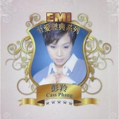 Emi至爱经典系列/ Emi Classical Love Song Series (CD3)