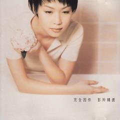 完全因你/ All Because Of You (CD1)