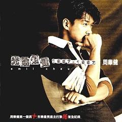 光阴似健/ Time Is Running Out (CD1)