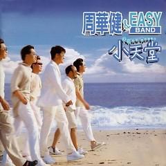 小天堂/ Tiểu Thiên Đường (CD2)
