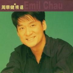 滚石香港黄金十年-周华健精选/ Greatest Hits-Emil Chau (CD1)