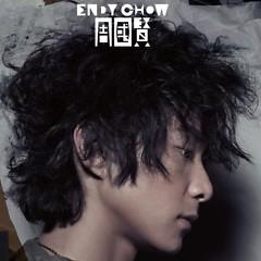 College 新曲+精选 (CD2)