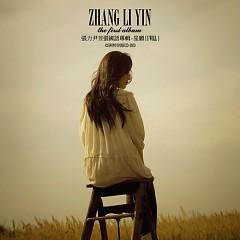星愿/ I Will (CD2) - Trương Lực Doãn