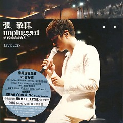 Unplugged第一乐章音乐会/ 1st Unplugged Concert (CD4)