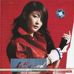 Red (新曲+精选) Vol.1 (CD2)